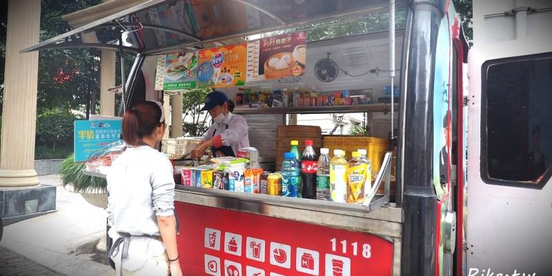 上海。美食 | 新加坡拋餅 早餐限定的蛋餅攤x免費生菜、自製辣醬♥