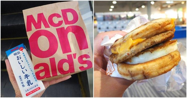 日本麥當勞限定 | 厚鬆餅起司豬肉蛋堡 x 多層次的鹹甜美味 早餐時段供應