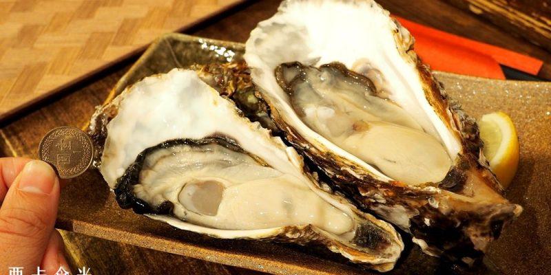 京都錦市場美食 | だいやす大安 牡蠣專賣 鮮甜美味別錯過!! 菜單、營業時間
