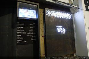 """乙支路3街/工業風的人氣烤肉店""""拿鐵的傢伙""""천든놈"""""""