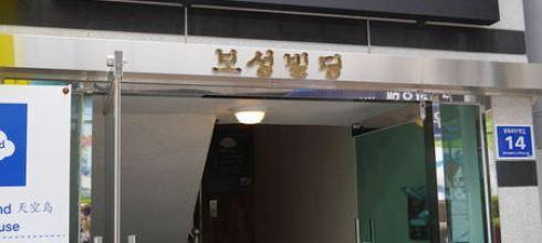 釜山/南浦洞~不只有好吃的早午餐還提供親切旅遊諮詢的