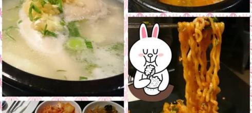 《捷運板南線/忠孝敦化站》可以吃到熱騰騰湯飯的