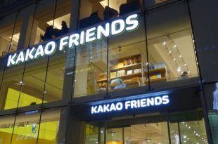 江南/周邊可愛到讓人會失心瘋亂買的kakao friends store旗艦店
