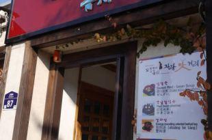 """全州/讓人吃過就難忘的韓式點心店""""外祖母的手藝외할머니 솜씨"""""""