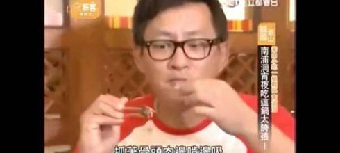 釜山/西面~美味到讓人想跳起來的林伯通馬鈴薯湯이바돔 갑자탕