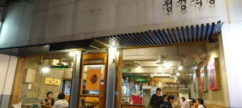 釜山/南浦洞~不小心可能會多吃幾碗飯的