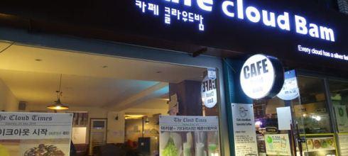 釜山/南浦洞~造型特殊又美味的