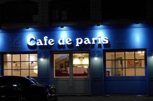 釜山/廣安里~可以遠眺廣安大橋的cafe de paris