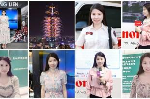 2019 Shirley老師 ~年度教學、講座、攝影比賽評審 … 回顧 (花絮) Happy New Year 2020 !!
