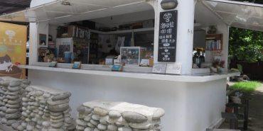 蘭嶼 海很藍咖啡 Film Blue Cafe 貓奴天堂