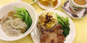 台北內湖 元朗茶餐 Yuen Long Cafe & Restaurant 平價小食