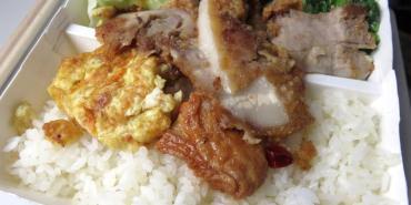 花蓮 麗池飯包 源寶屋咖哩麵包 Li-chih meal box & curry bread