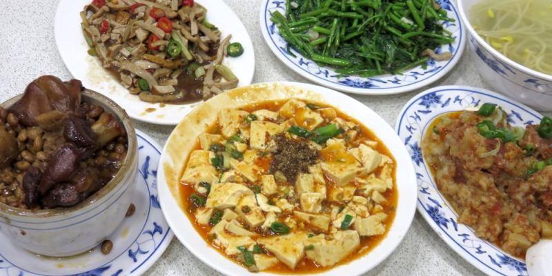 《忠南飯館》吃頓家常菜像是在打仗的精彩