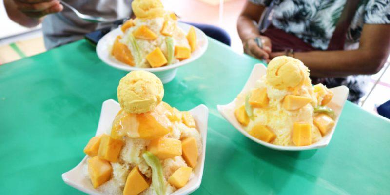 《玉井阿月芒果冰》夏天不吃冰就全身難受啊