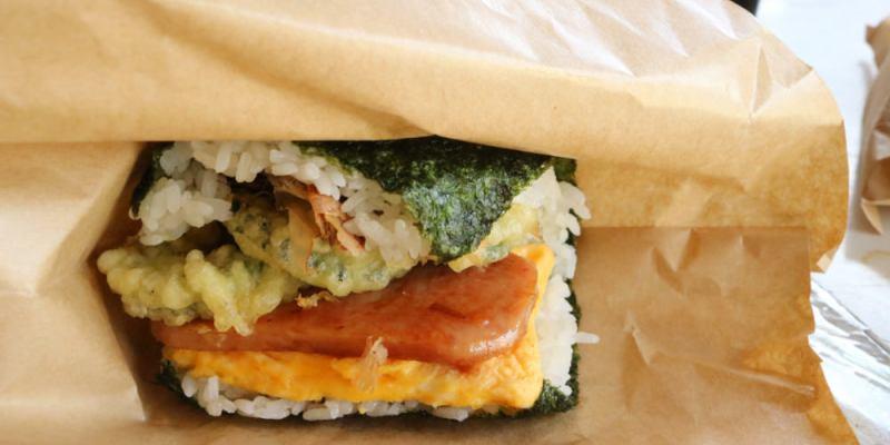 《沖繩早餐》來排隊可能會後悔的豬肉雞蛋飯糰本店