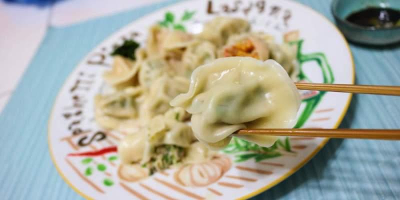 《台北內湖小吃》東湖山河麵館水餃料多平價又耐吃
