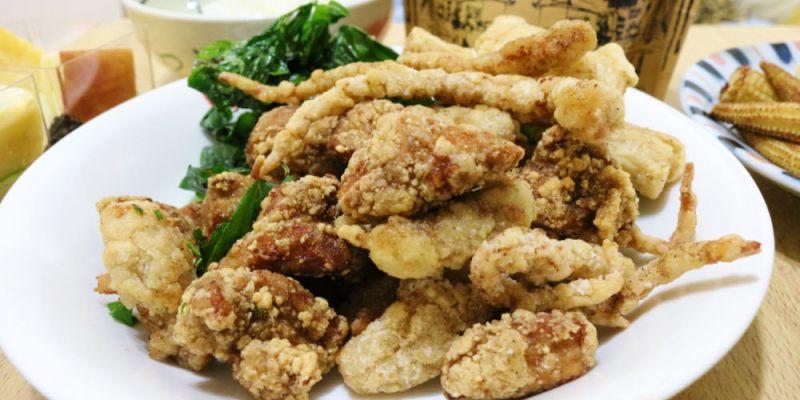 《台灣鹹酥雞大王》中原街7-11對面宵夜鹽酥雞炸魷魚夭壽好吃