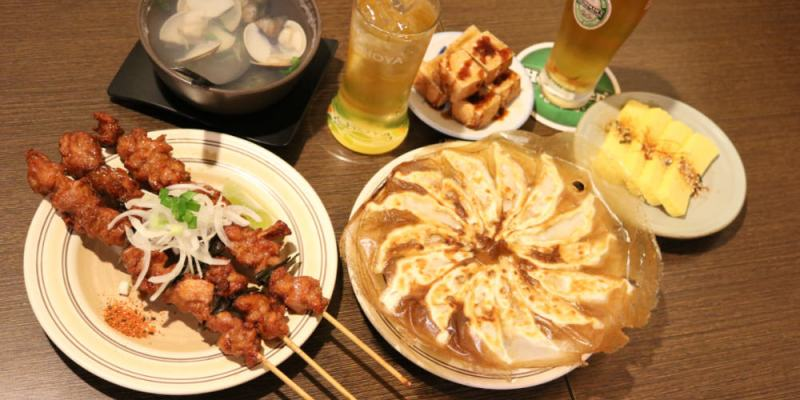 《台中》西川家燒餃子 平價燒烤美味居酒屋 聚餐首選