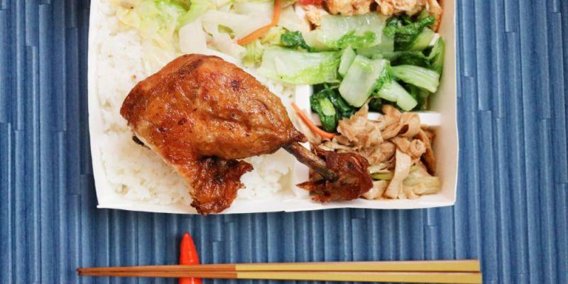《台北內湖》全6連霸肉燥飯 排骨便當雞腿飯東湖週日有開