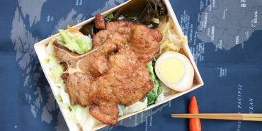 《台北》內湖田鄉木盒便當 叉燒肉排骨飯菜飯有一套