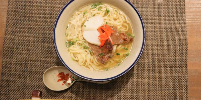 《沖繩》Cooking Class 烹飪課 Taste of OKINAWA 手作體驗沖繩麵你也是大廚