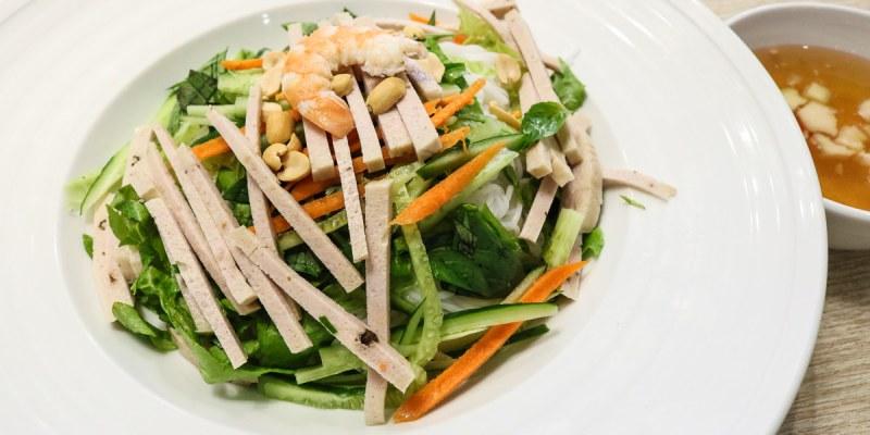 《台北》內湖米分米 創意越南料理不一樣的感官享受