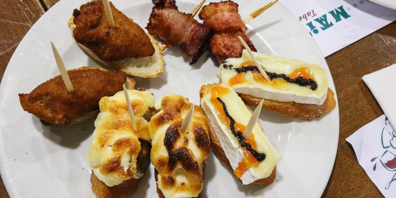 《西班牙》巴塞隆納下酒菜專賣Maitea專吃巴斯克Pinchos