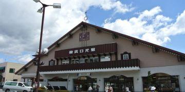 《日本》櫪木縣。世界遺產。日光。Nikko。近郊。交通篇