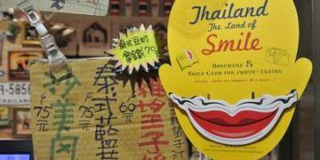 台北。泰讚了 thai like tea。泰國路邊攤台灣原地重現