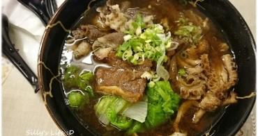 新竹美食│御噂醇汁牛肉麵。一碗四種口感~超牛的滿漢牛肉麵*