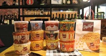 團購美食│Chef Tony's Popcorn‧Chef Tony's 爆米花‧菲律賓人氣爆米花來台灣囉!(更新2017新口味)