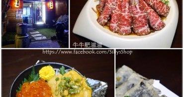 新竹美食│竹北-武士山居酒屋。創意日式料理/串燒下酒菜/暖冬味增火鍋*