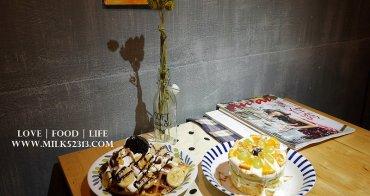 新竹下午茶│Simple 簡單吃 少女心戚風蛋糕。藏身在服飾店二樓的熱門IG打卡點!