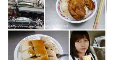 台中美食│第二市場。滷肉飯+菜頭粿+糯米腸+豆紅。台中人的早午餐超正點*