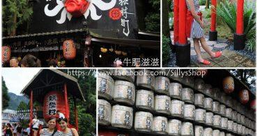 遊南投│溪頭松林町妖怪村「魔神祭-黑斜素」。彷彿置身日本的夏日慶典!
