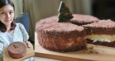 彌月蛋糕試吃│Moricaca森果香 北海道起司雙重奏蛋糕 聖誕限定口味~雪塩巧可*
