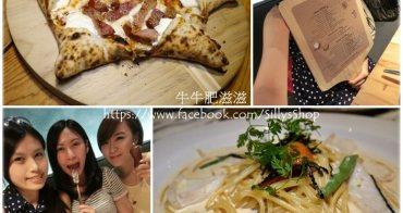 新竹美食│竹北La Pala 鏟子義大利餐廳。南義大利來的窯烤星星PIZZA*(已歇業)