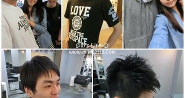 髮型│Écouter-W (Domi)‧型男大改造。陽光宅男變身帥氣型男新郎*