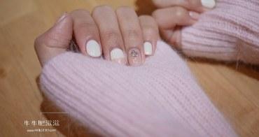 美甲│2016秋冬美甲‧12月暖暖毛衣款‧新竹粉粉美甲工作室*