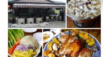 宜蘭美食│蘭陽老媽媽~超養生的豆腐乳桶仔雞全餐*