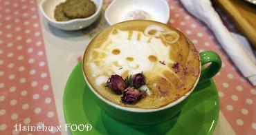 新竹下午茶│晴空貓窩 咖啡/下午茶/手作甜點。不可錯過的超萌貓咪拉花咖啡*