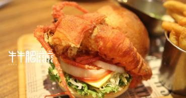 新竹美食│哇靠炭火牛排漢堡plus-廟口店。今夏必吃!最狂的炸彈堡與軟殼龍蝦堡*
