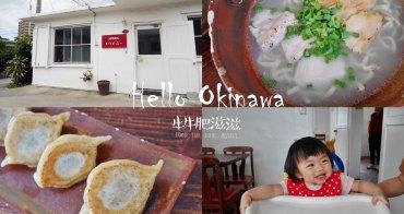 沖繩美食│鶏そば屋いしぐふー。浦添港川外人住宅必吃美味雞肉麵‧純手工蕎麥麵*