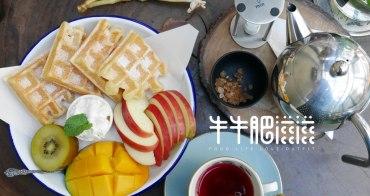 新竹下午茶│nolas café salon。隱身在髮廊樓上的森林系咖啡廳~wifi/插座/不限時*