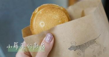 新竹紅豆餅│小羅賓的廚房。大男孩的溫暖手作‧有故事的車輪餅!