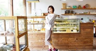 新竹竹北│某村 bô tshun。手作歐風麵包‧甜點,有溫度的輕食咖啡廳*