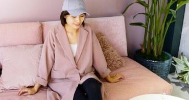 ESCURA 給肌膚最純淨的美好‧原礦抗敏天然機能衣。女人要懂得寵愛自己!【團購優惠】