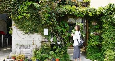 新竹美食│竹北二街咖啡 2nd St. Cafe。在叢林咖啡廳裡吃水餃?wifi/插座/不限時*