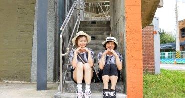 母女裝穿搭│PLAYBOY 簡約生活休閒鞋/氣墊運動鞋 x 花甲之年的老媽大改造計畫!