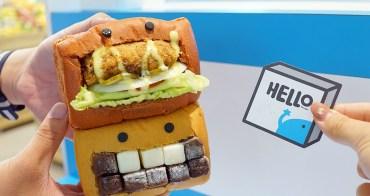 新竹美食│HELLO Burger 新竹巨城快閃店 (9/1-9/30)。超可愛怪獸造型冰磚漢堡!